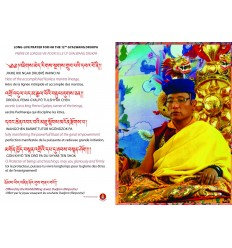 HH THE 12th GYALWANG DRUKPA