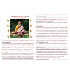 Chatral Rinpoche Prayer to advert nuclear War